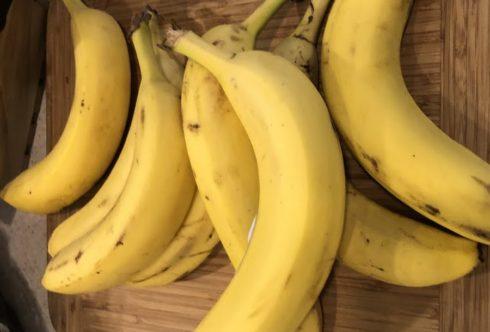 Банановая кожура поможет в лечении Псориаза?